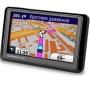 GPS-навигатор GARMIN Nuvi 1310 (Навлюкс)